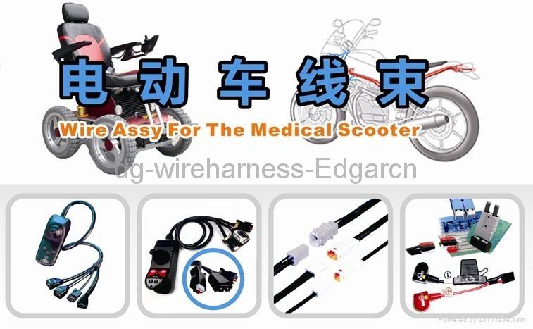 电动轮椅连接线 1