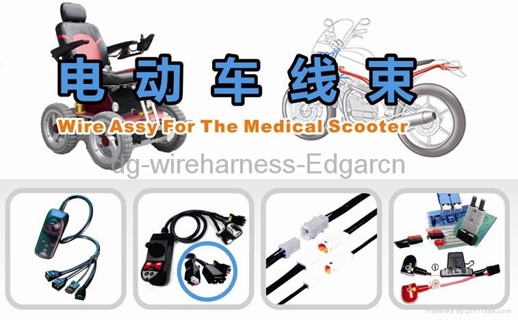 Medical Scooter wire harness