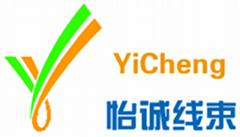 DongGuan YiCheng wireharness Ltd.