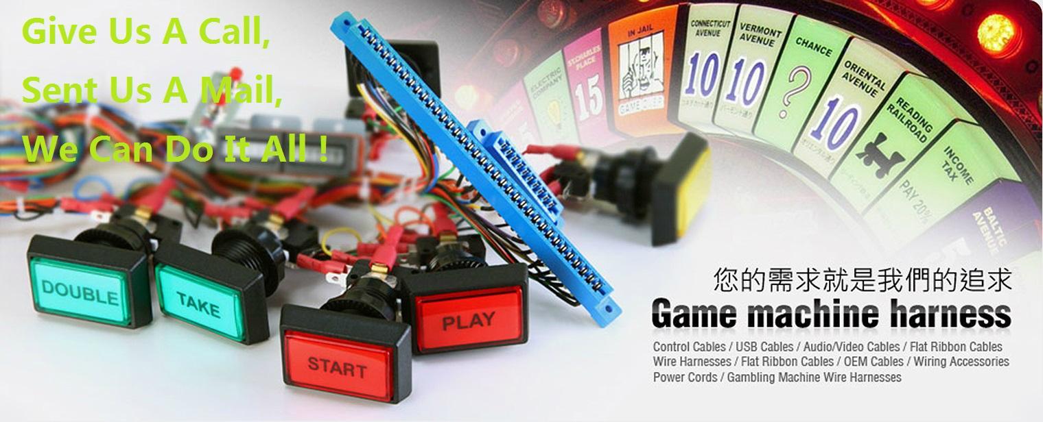 遊戲機鍵盤連接線/遊戲機面板按鍵線束 2