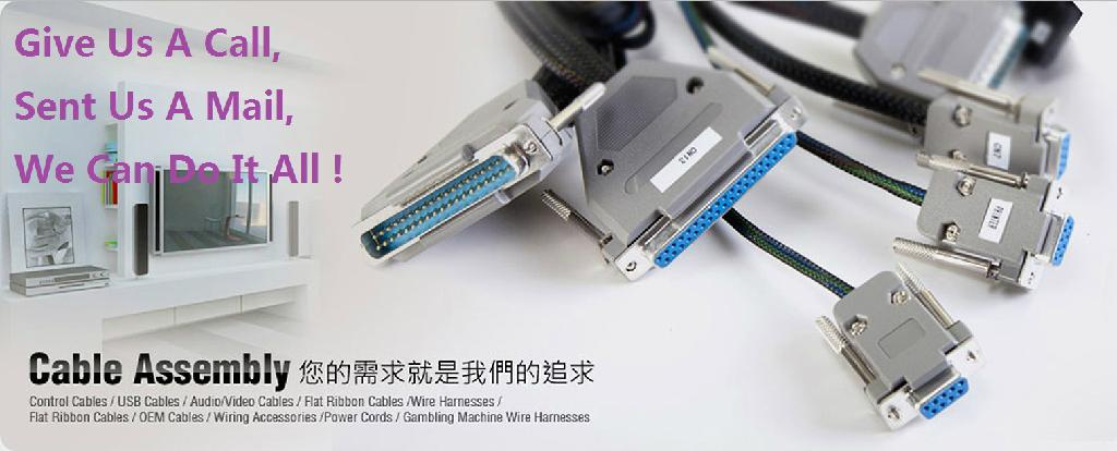 HRS DF3-2S-2C端子線 5