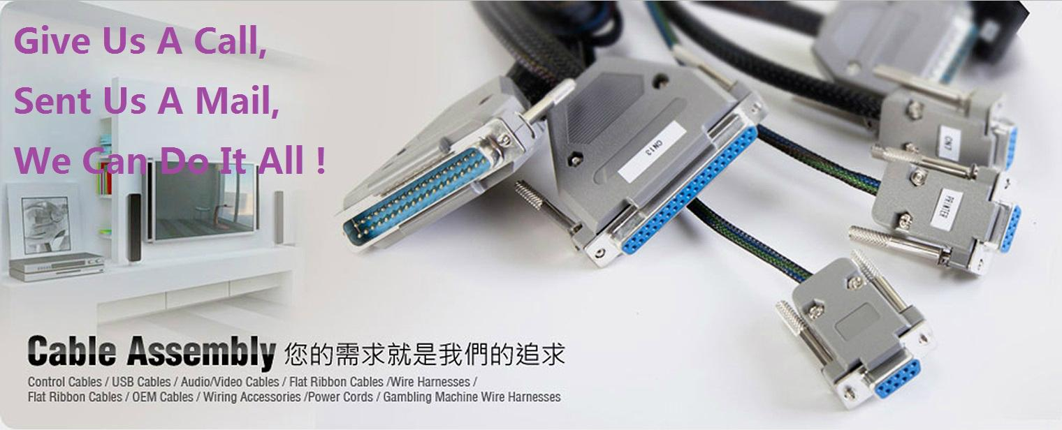 Wireharness  Wiring Harness  Wire Assembly - Yicheng Wireharness  China Manufacturer