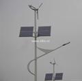 Solar Powered Street Lighting