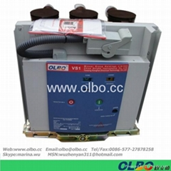 ZN63(VS1)-12 High Voltage Vacuum Circuit Breaker