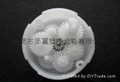 Precision plastic gear box