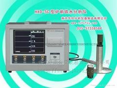 爐前快速碳硅分析儀(爐前鐵水管理儀)
