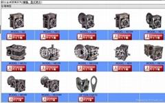 铝合金蜗轮减速机