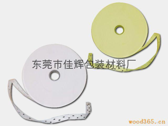 水膠紙 1