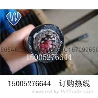 PUR防海水耐低温电缆 1
