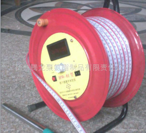 便携式水位计钢尺电缆 1