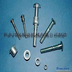 振动筛专用环槽铆钉