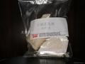 石蠟乳化劑 1