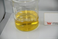 Mold Release Agent for Rubber BM1602