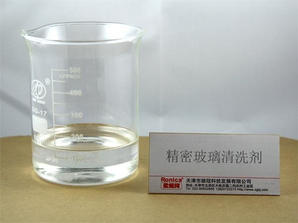 Precision Optical Glass Cleaning Agent 6078 1