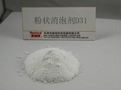 Powder Defoamer D31