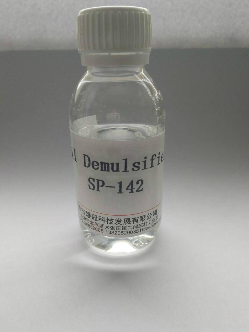 Demulsifier SP-142 1