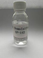 Demulsifier SP-142