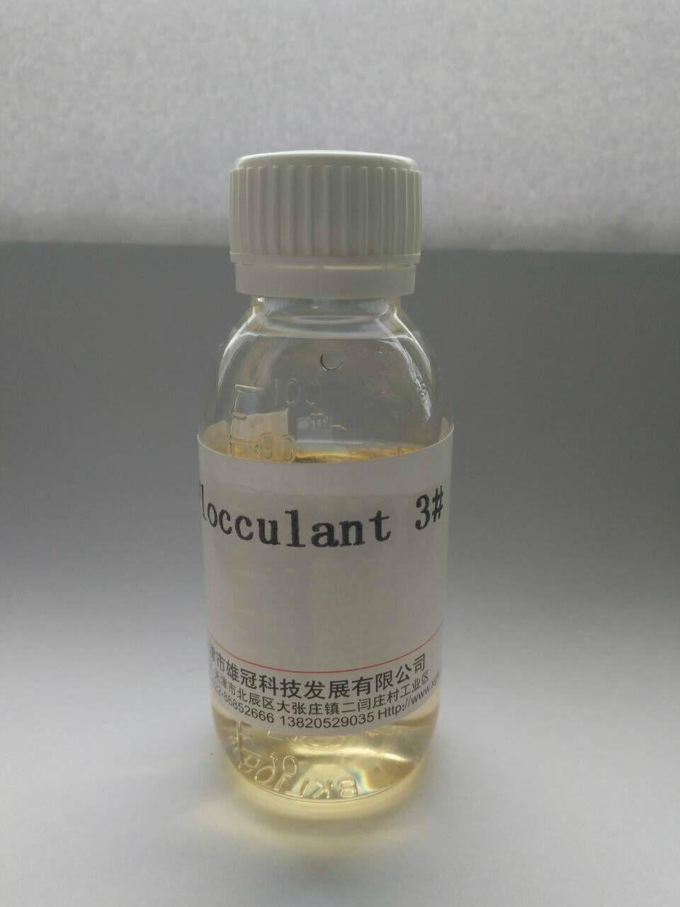 清水劑  1
