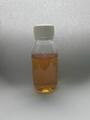 Paraffin Inhibitor TMR-2