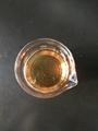 钻井液用油基泥浆有机土激活剂 3