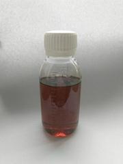 Oil Emulsifier XG-8115