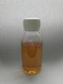 乳化剂 1