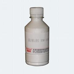 Antisticking Agent for Rubber BM126