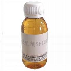 油田用油溶性 水溶性破乳劑