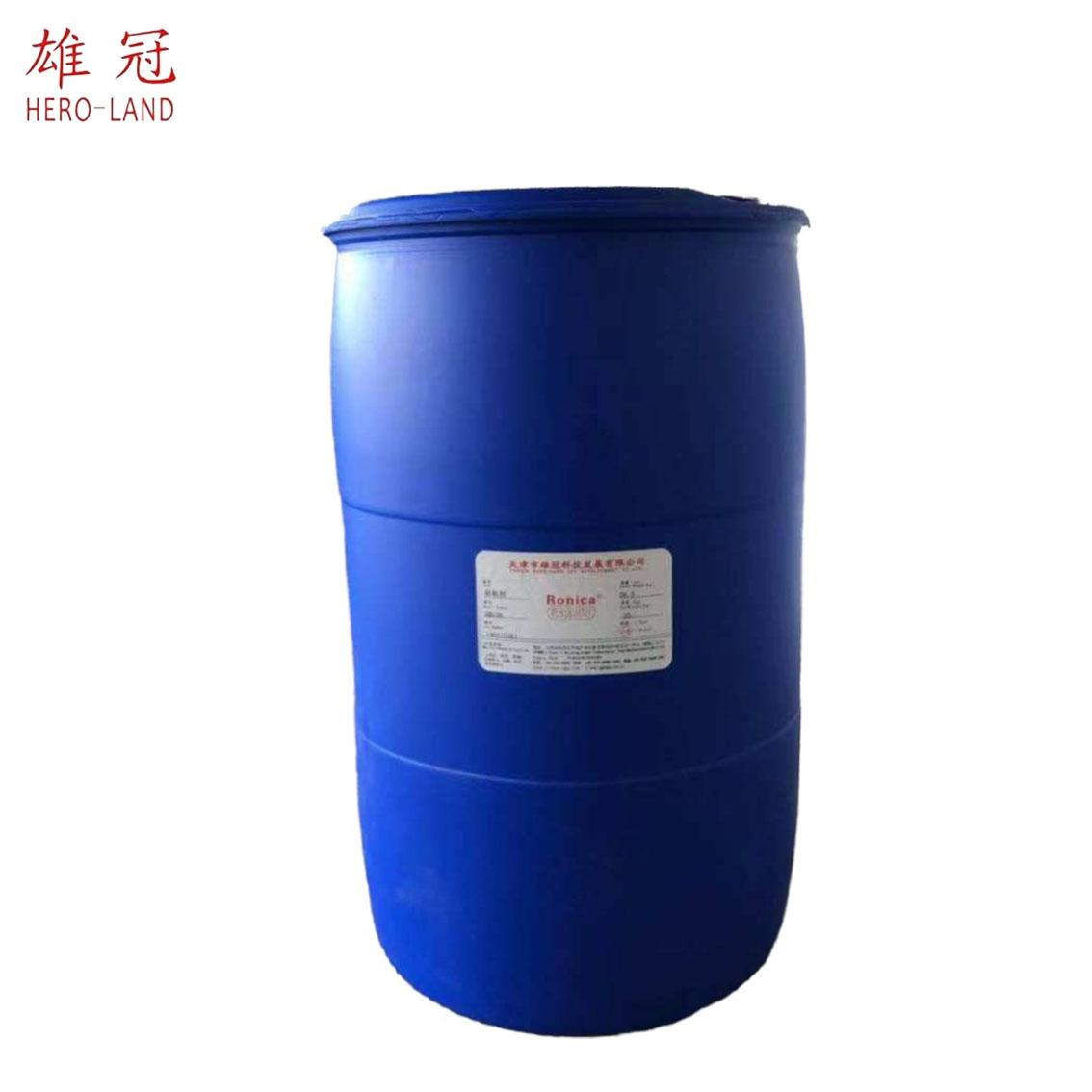 High temperature auxiliary emulsifier for oil - base drilling fluid 2