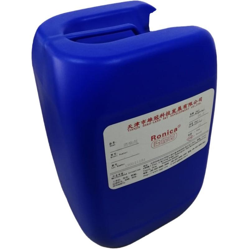 聚醚消泡剂 2