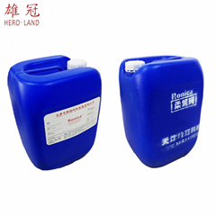 Release Agent for Paper Dryer TD-230