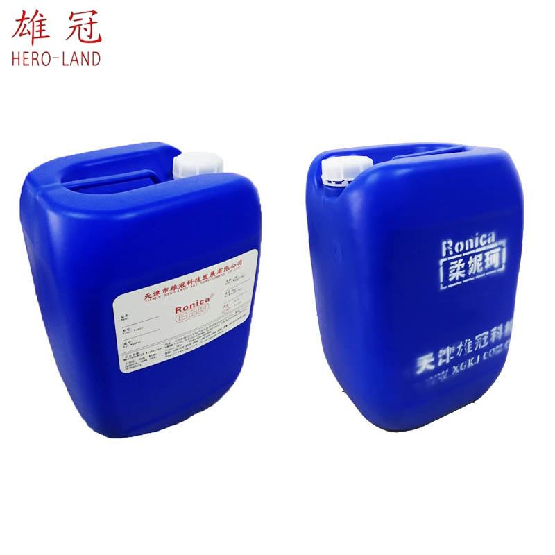 Asphalt Emulsifier  SOP-702 1
