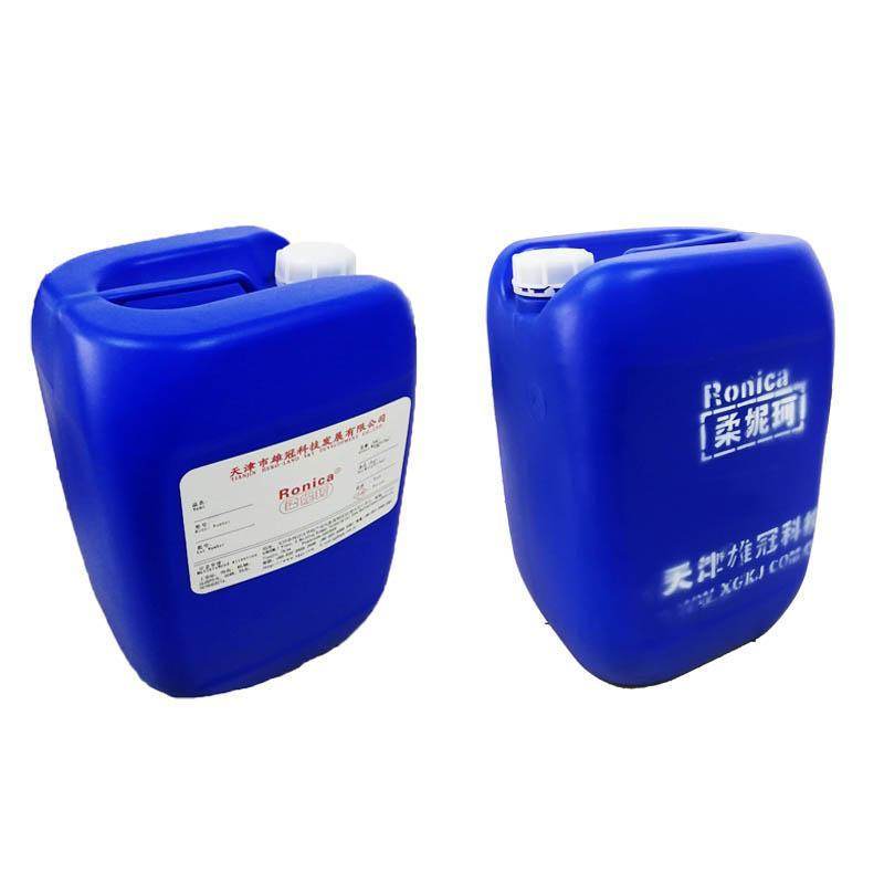 油田用油溶性 水溶性破乳剂 2