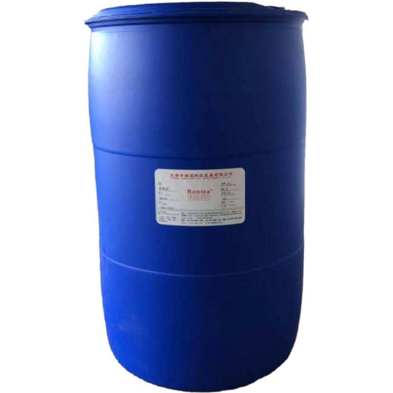 钻井液处理剂 粘土稳定剂 2