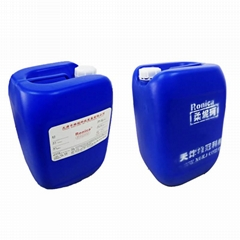 Degreasing Agent for Furs TF-A