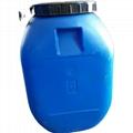通用型加脂剂 2