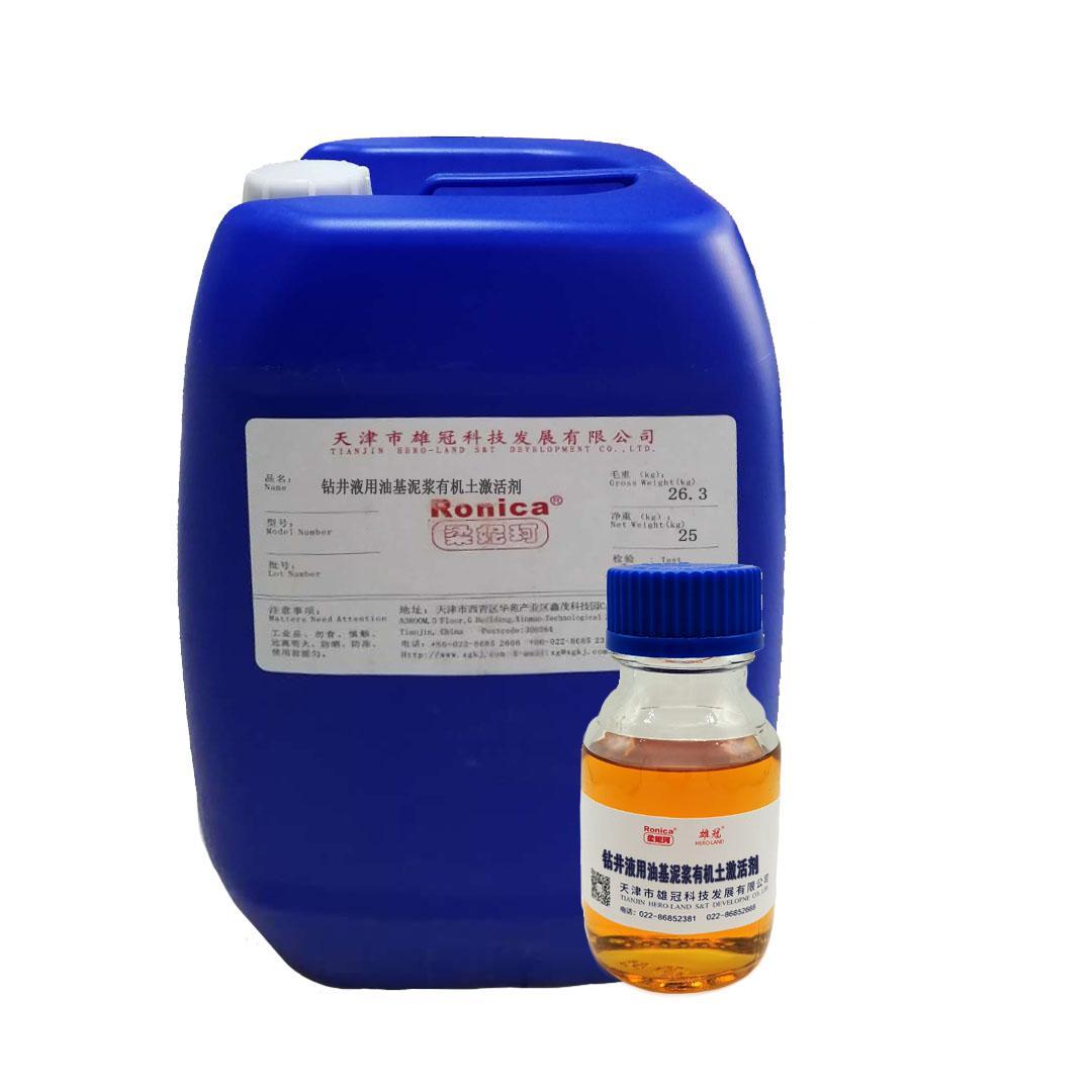 Oil-based drilling fluid organic soil activator 1