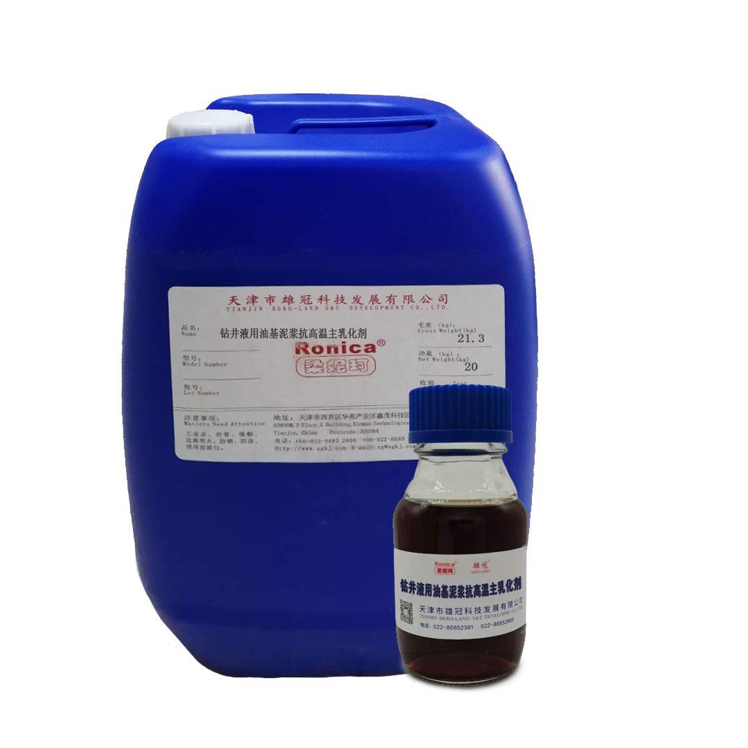 油基钻井液用抗高温主乳化剂 1