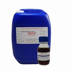 油基鑽井液用抗高溫主乳化劑