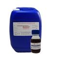 钻井液用油基钻井液用抗高温辅乳