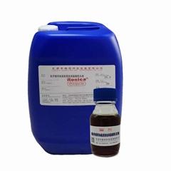 鑽井液用油基鑽井液用抗高溫輔乳化劑