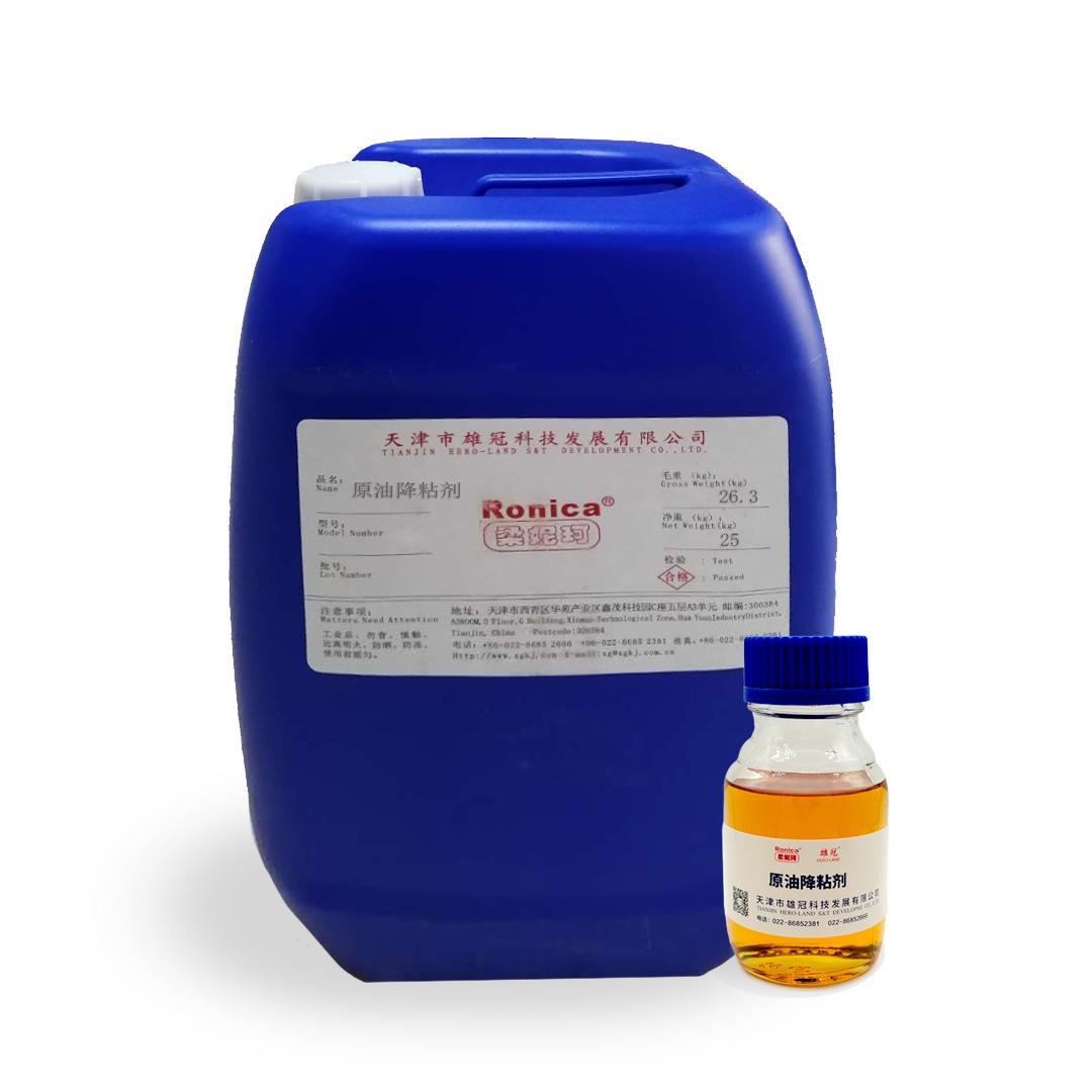 Viscosity Reducer N-3501 1