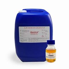 Viscosity Reducer N-3501