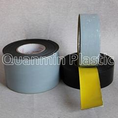 供应聚乙烯660型防腐专用胶带