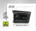 Pure Android headunit car dvd gps for LHD HONDA CIVIC(2012)