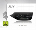 Pure Android headunit car dvd gps for Kia Ceed(2012)