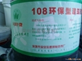 环保108建筑胶水