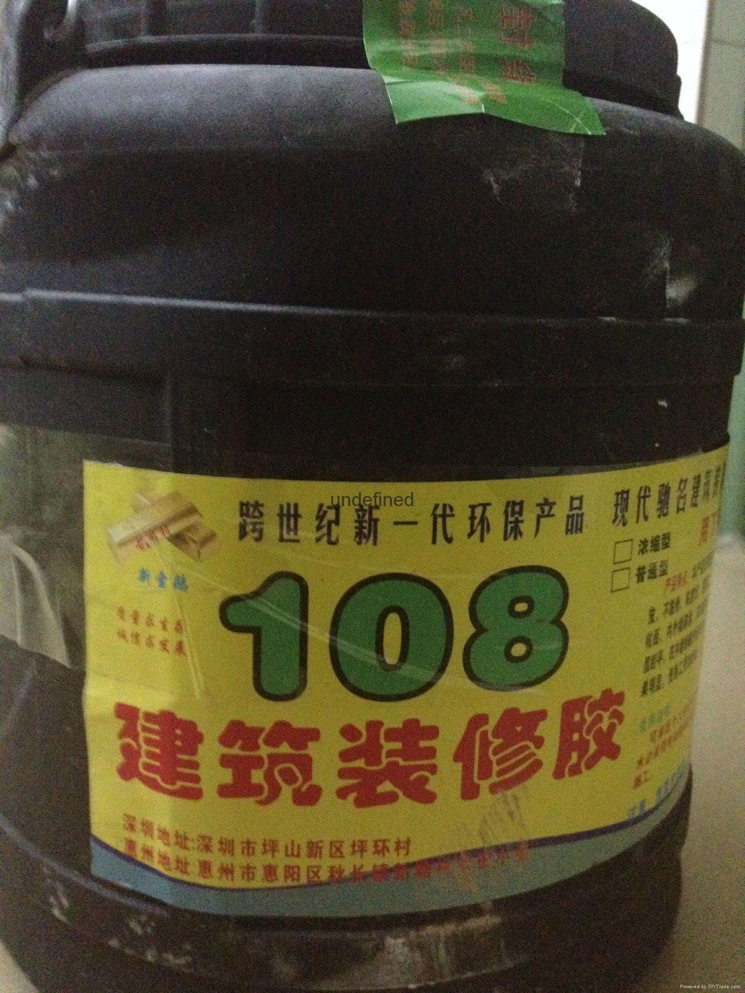 深圳雪鹅牌环保108胶水 1