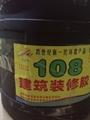 深圳108建筑胶水无甲醛环保