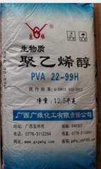建築膠絲煮用膠絲聚乙烯醇2299